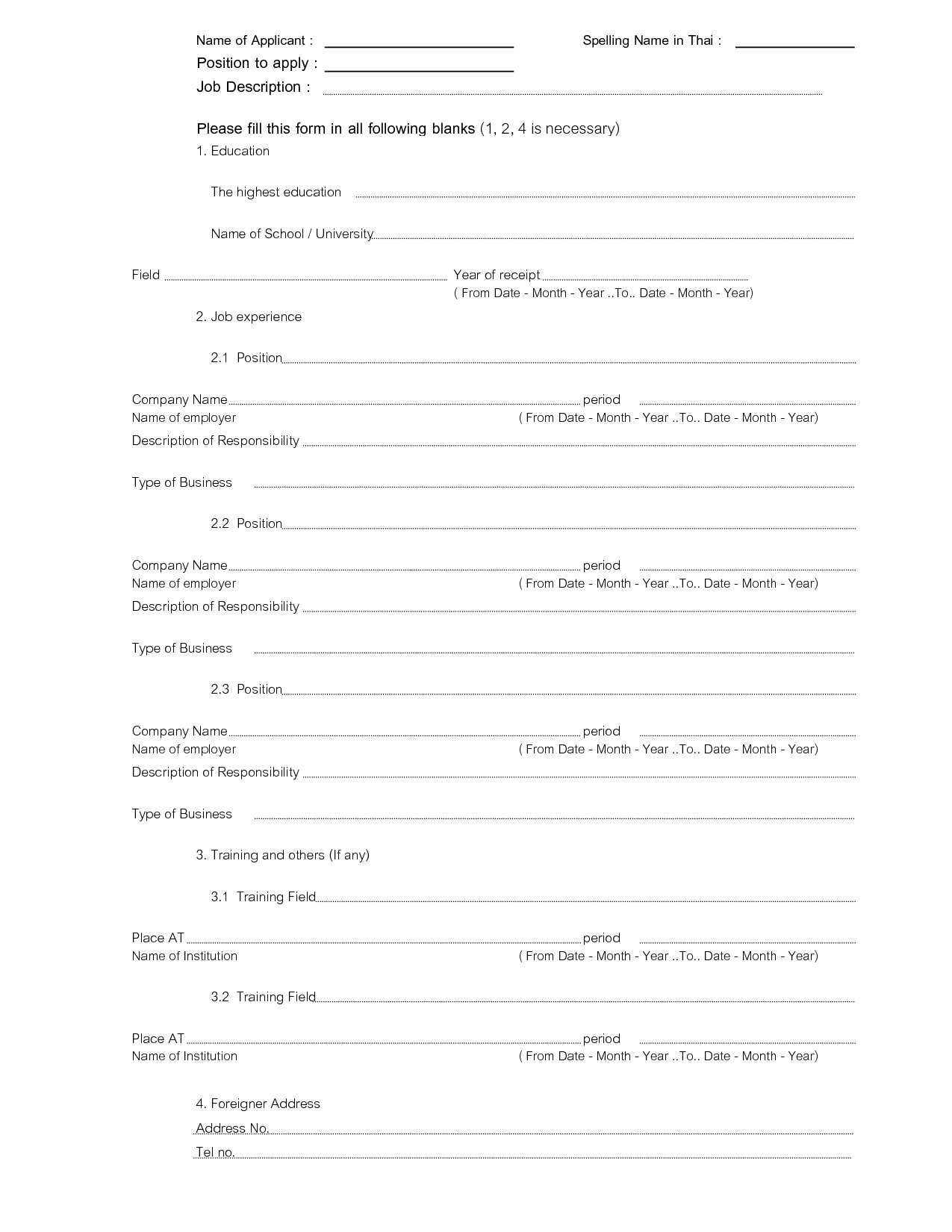 free printable fill in the blank resume template vatoz::Printable Resume CV Templates & Format Sample